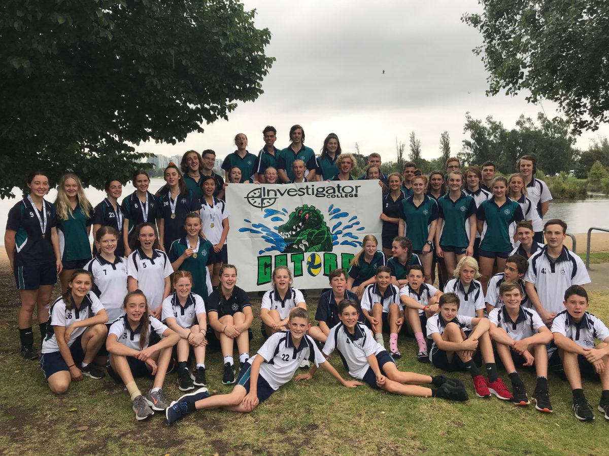 2018 Australian Volleyball Schools Cup